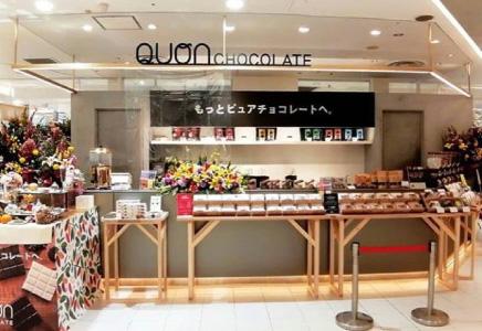 クオンチョコレート仙台フォーラスポップアップショップ店