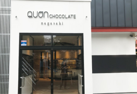 クオンチョコレート